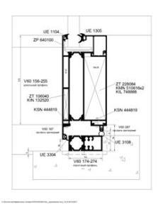 Сечение цокольного профиля для алюминиевых дверей